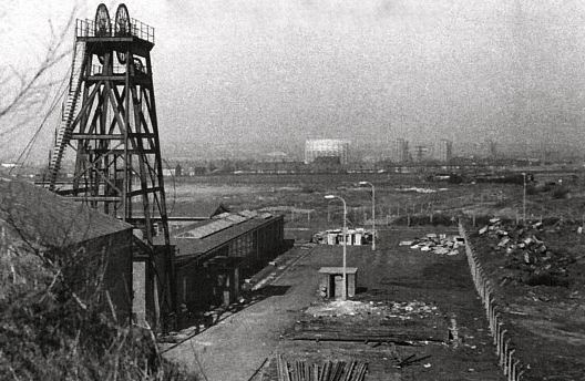 wardley colliery new